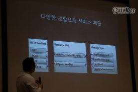 HTTP Method와 Resource URI와 Message Type의 연결 화면