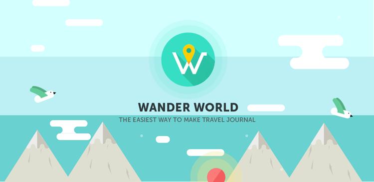 WanderWorld를 시작하며... - 변정훈